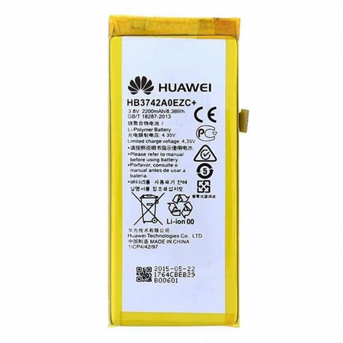 Huawei P8 Lite HB37420EZC+ [0]