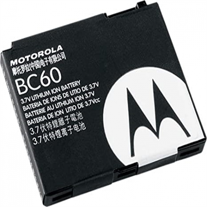 Motorola L2 L6 L7 V3x BC60 [0]