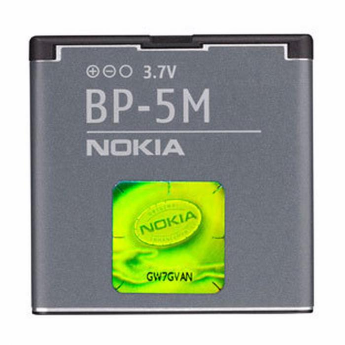 Nokia 5610 5700 6110 Navigator 6220 Classic 6500 Slide 7390 8600 Luna BP-5M [0]