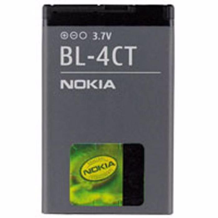 Nokia 5630 7212C 7210C 7310C 7230 X3-00 2720F 6702S BL-4CT [0]