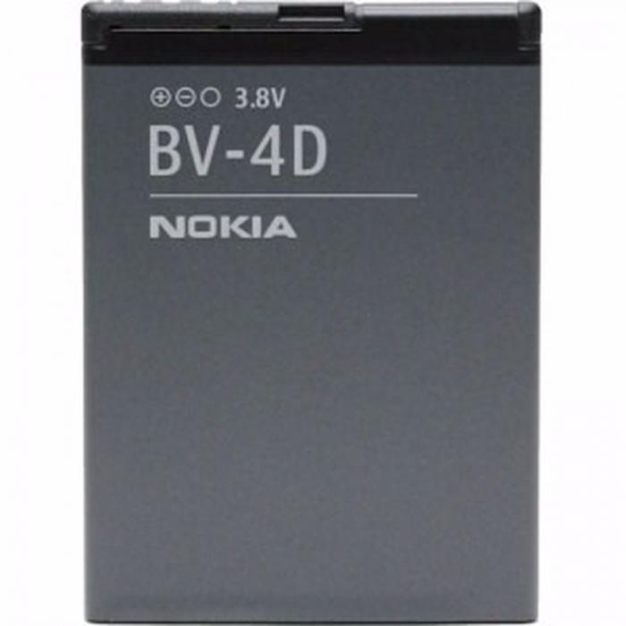 Nokia 800 E5-00 E7-00 N8-00 BV-4D [0]