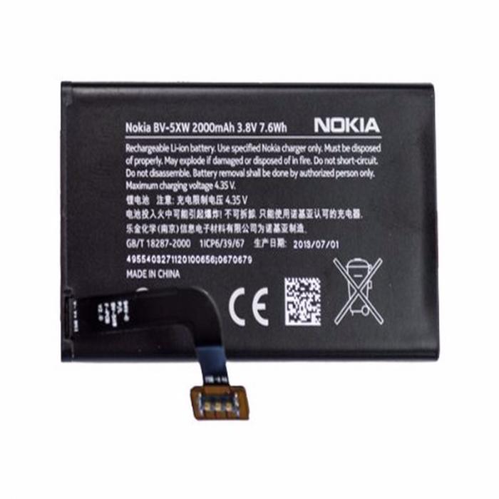 Nokia Lumia 1020 BV-5XW [0]
