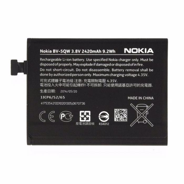Nokia Microsoft Lumia 930 BV-5QW [0]