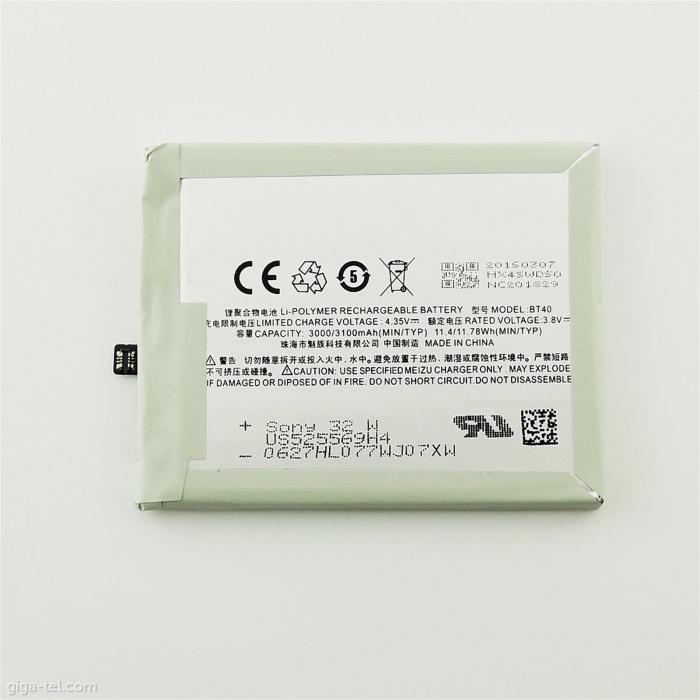 Acumulator Meizu MX4 M460 M461 BT40 [0]