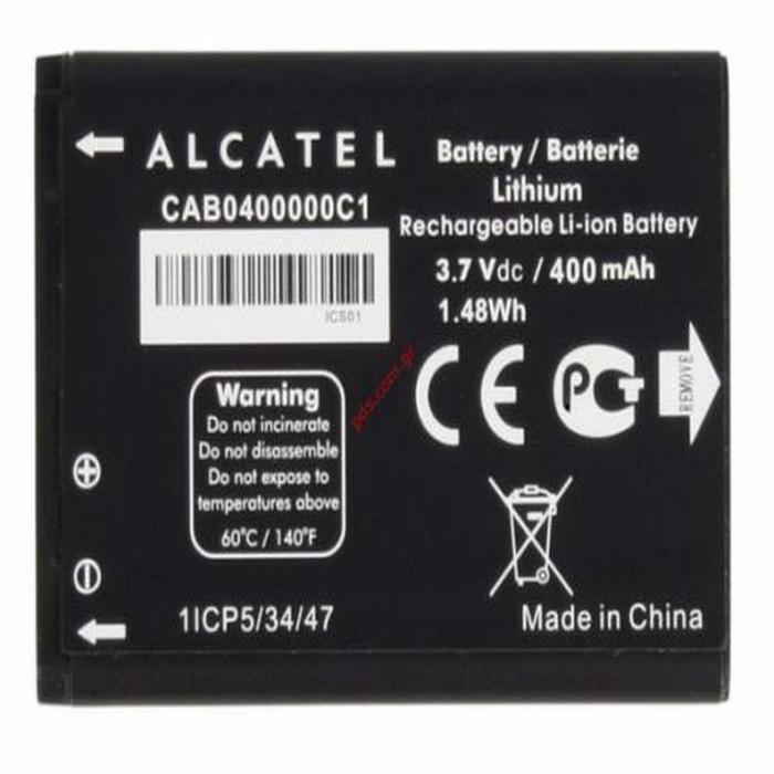 Acumulator Alcatel One Touch 1040 CAB040000C1 Swap [0]