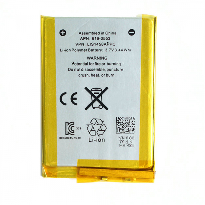 Apple iPod Touch 4th 616-0553 [0]