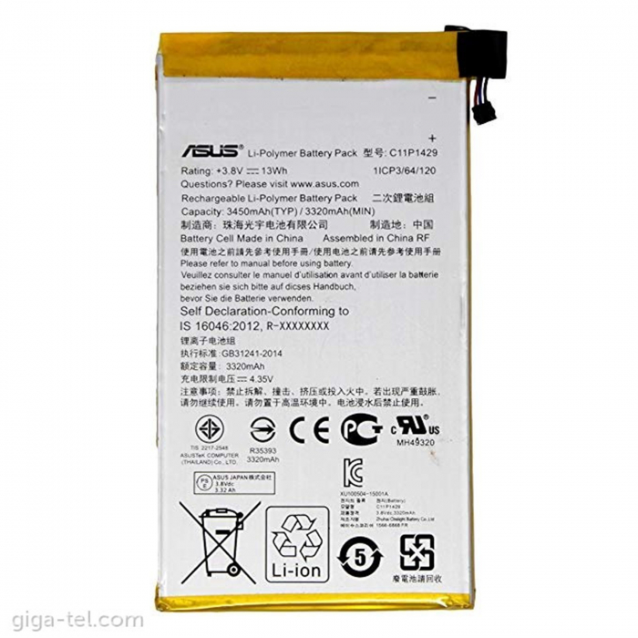 Asus Z710c P01z Acer ZenPad Tablet C11P1429 [0]