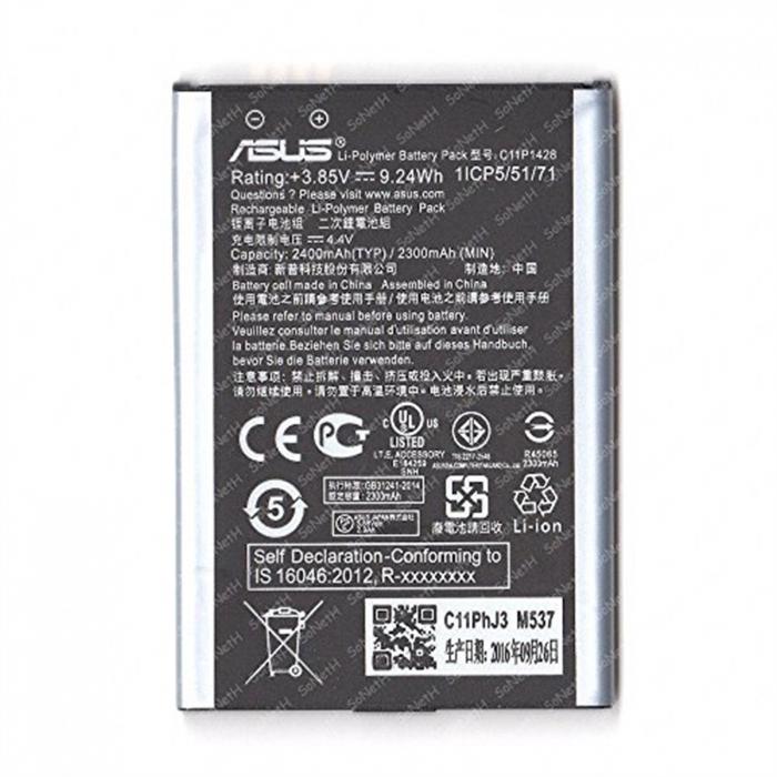 Asus ZENFONE 2 ZE500KL C11P1428 [0]