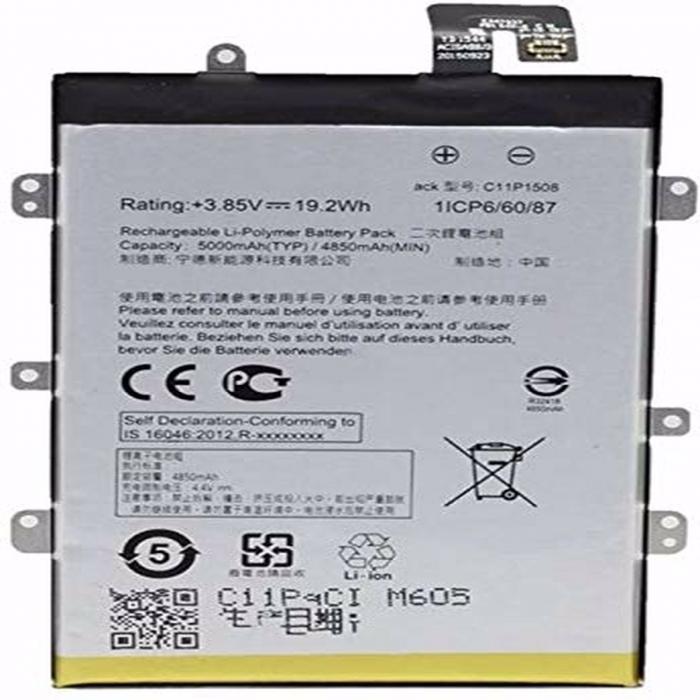 Acumulator Asus Zenfone Max C11P1508 SWAP [0]