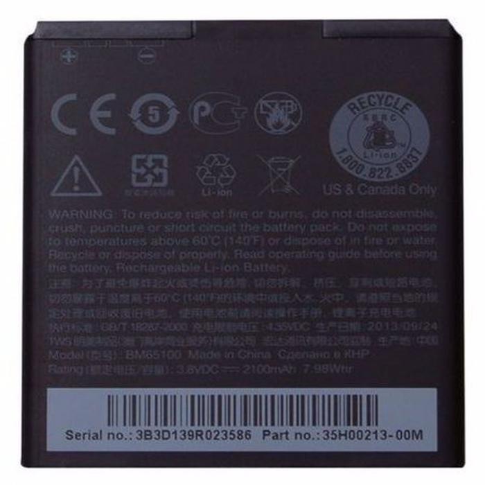 Acumulator HTC DESIRE 310 BOPA2100 [0]