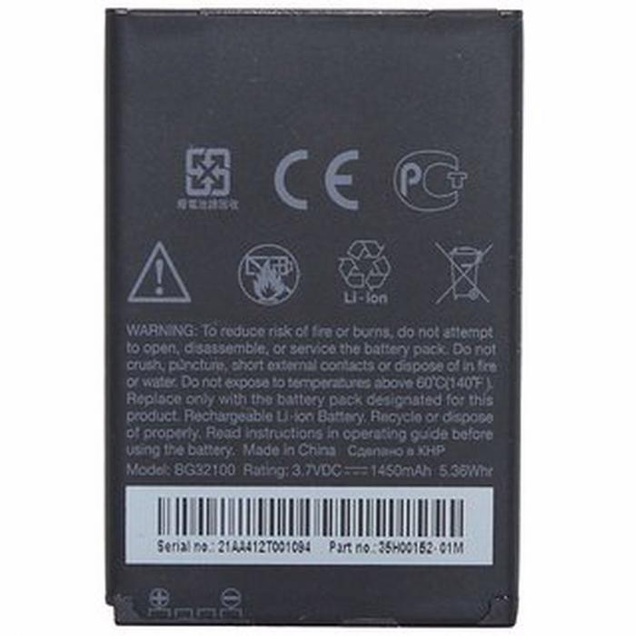 Acumulator HTC G11 Incredible S G12 G15 Desire s S510E S710D BG32100 Swap [0]