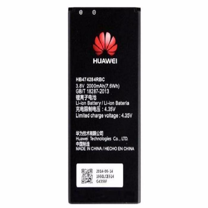 Acumulator Huawei C8816 HB474284RBC SWAP [0]
