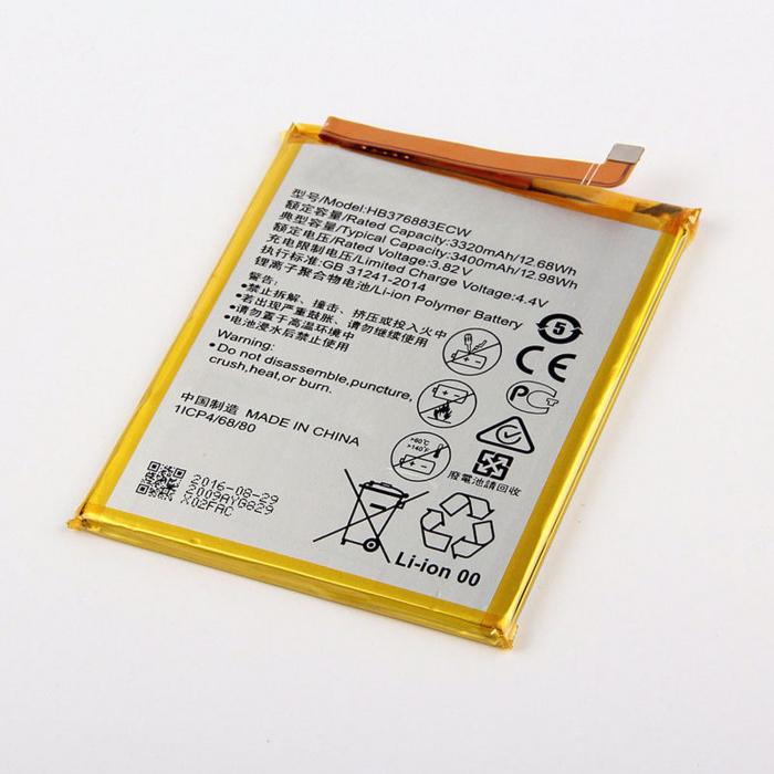 Acumulator Huawei P9 Plus HB376883ECW Swap [0]