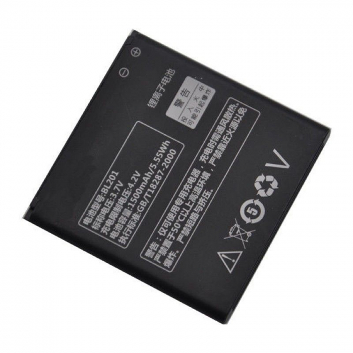Acumulator Lenovo A60 BL201 [0]