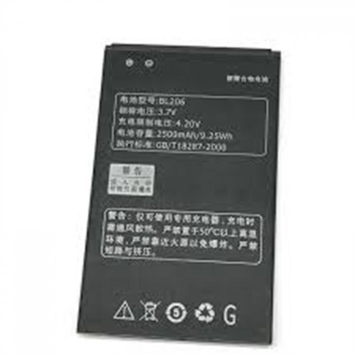 Acumulator Lenovo A630, A630E, A600, A600E BL206 [0]