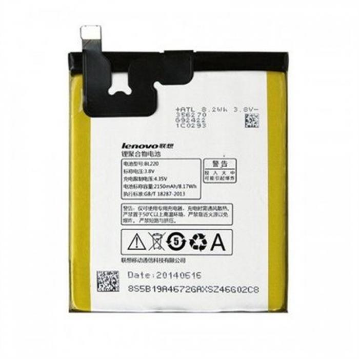 Acumulator Lenovo S850 BL220 [0]