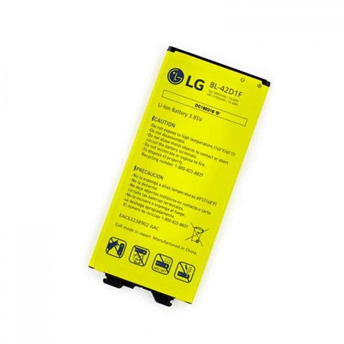Acumulator LG G5 BL-42D1f [0]
