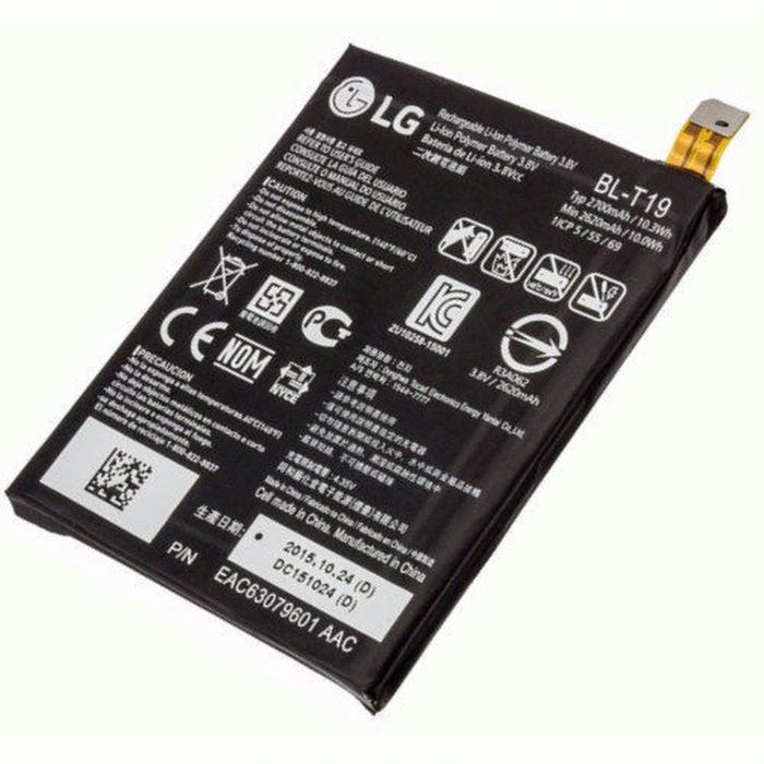 Acumulator LG Nexus 5X BL-T19 [0]