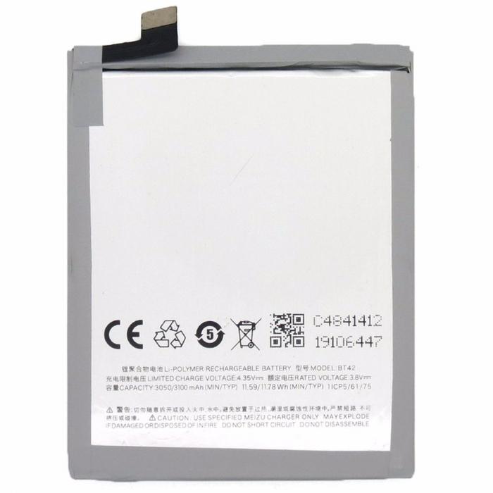 Acumulator Meizu M1 Note Smart BT42 [0]