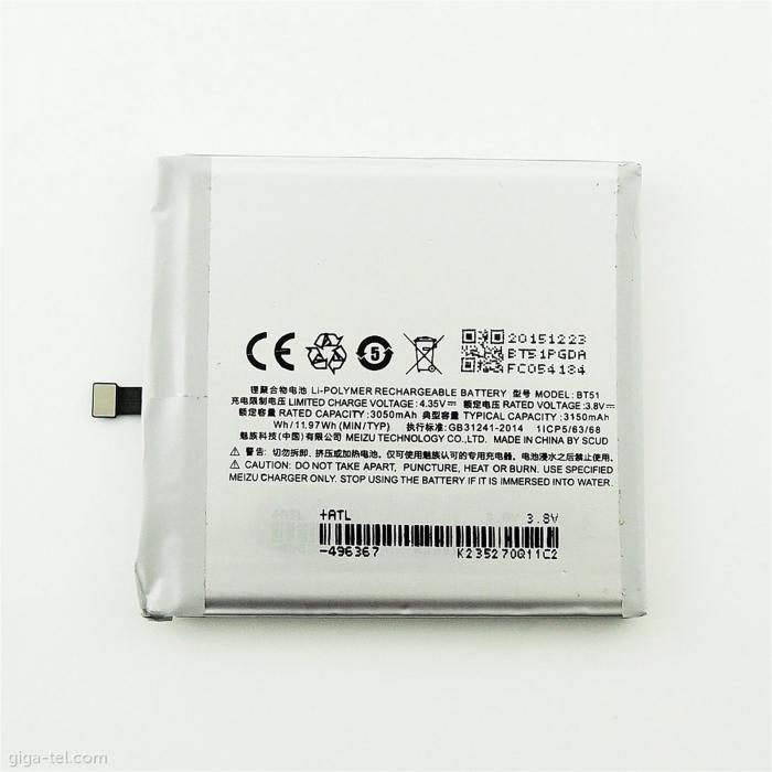 Acumulator Meizu MX5 M575M M575U  BT51 [0]