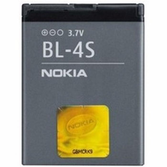 Acumulator Nokia 2680 Slide 3600 Slide 3710 Fold 7020 7100 Supernova 7610 Supernova BL-4S Swap [0]