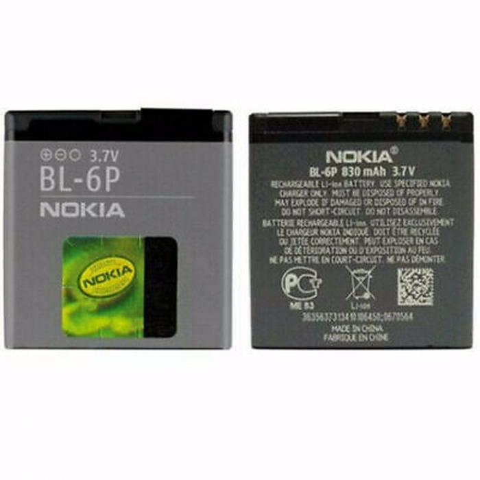 Acumulator NOKIA 600, 6500 C, 6500 Classic, 7900 BL-6P Swap [0]