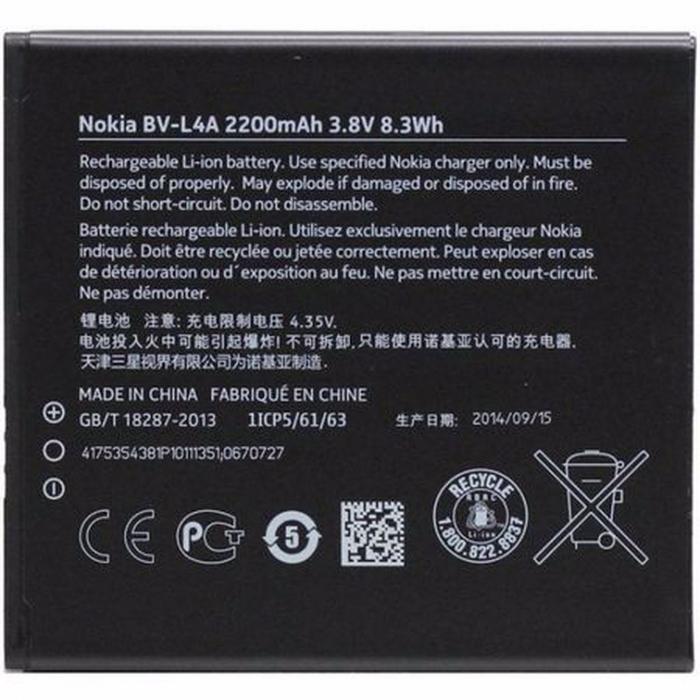 Acumulator Nokia Lumia 535 BV-L4A [0]