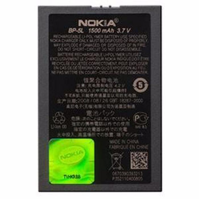ACUMULATOR NOKIA N92 N800 770 BP-5L [0]