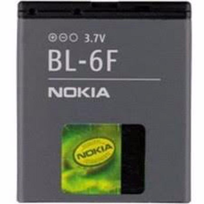 Acumulator Nokia N95 8GB, N78, N79, 6788 BL-6F Swap [0]