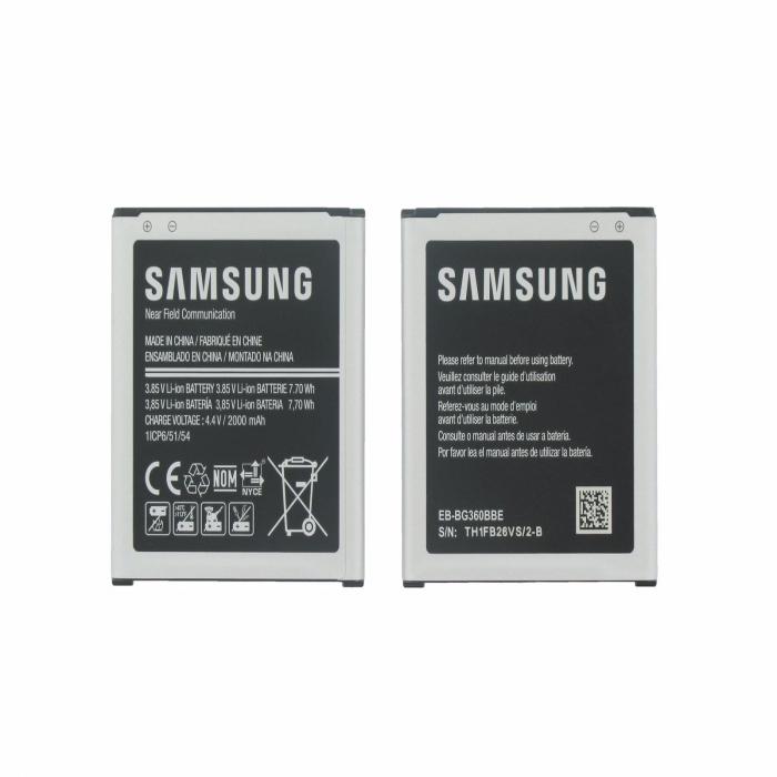 Acumulator Samsung Galaxy Core Prime G360 [0]