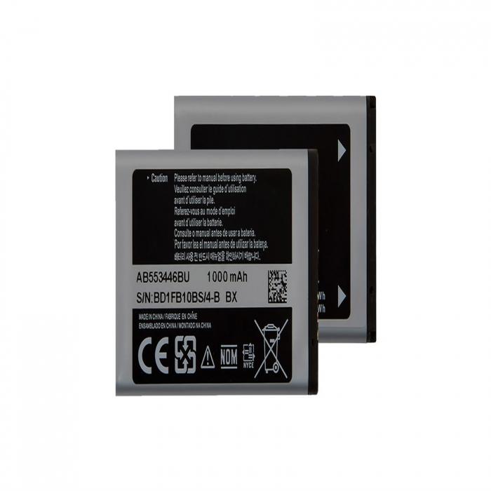 Samsung Galaxy E900, I320, M3200 BEAT S, X530, X680 [0]