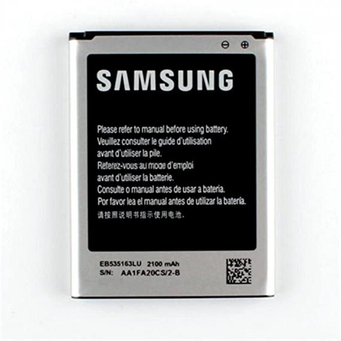Acumulator Samsung Galaxy Neo i9082 EB535163LU [0]