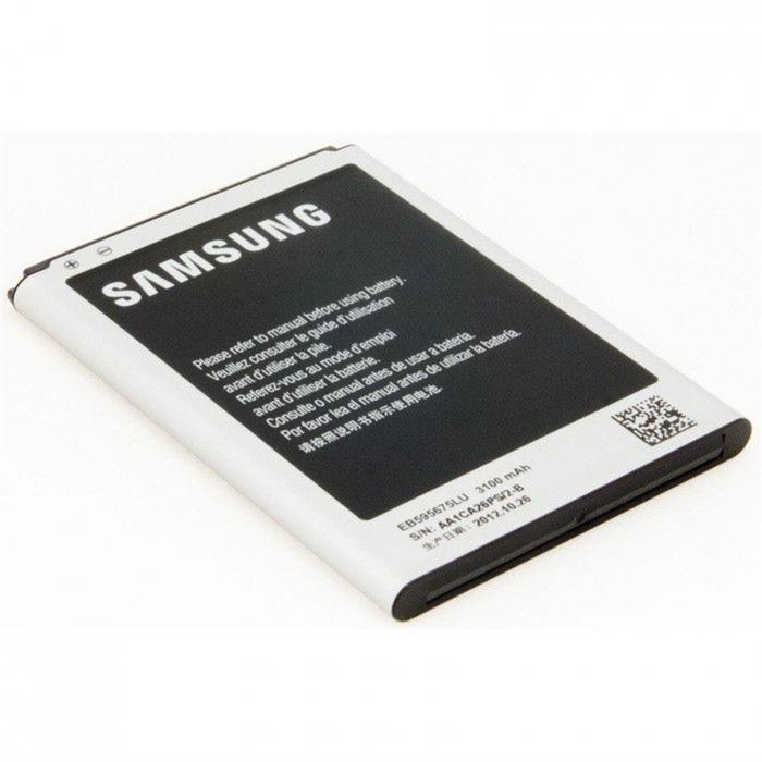 Samsung Galaxy Note 2 N7100 EB595675LU [0]
