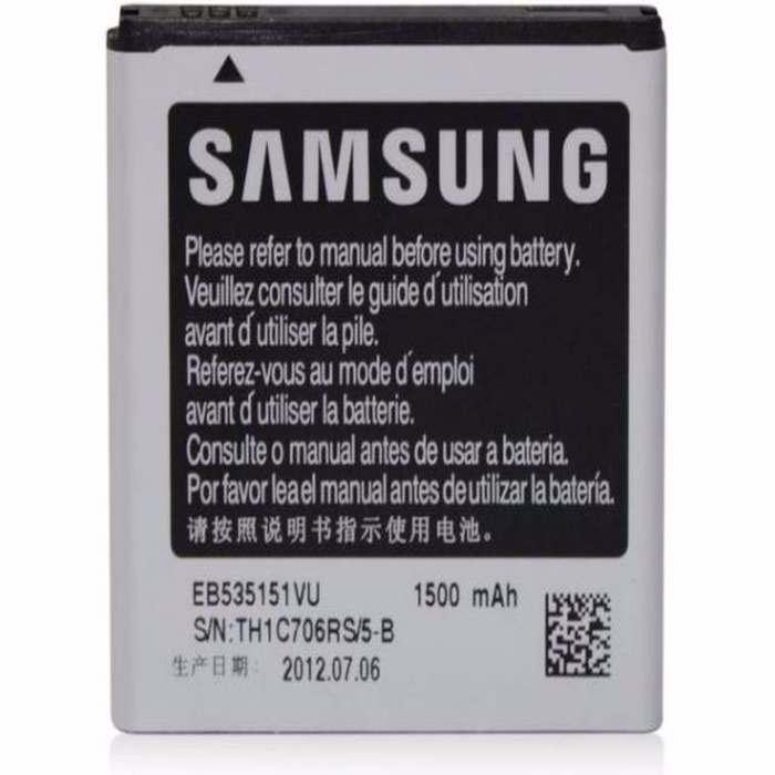 Acumulator Samsung Galaxy S ADVANCE I9070 EB535151VU [0]