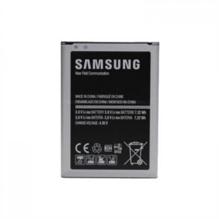 Acumulator Samsung Galaxy Trend 2 EB-BG313BBE [0]