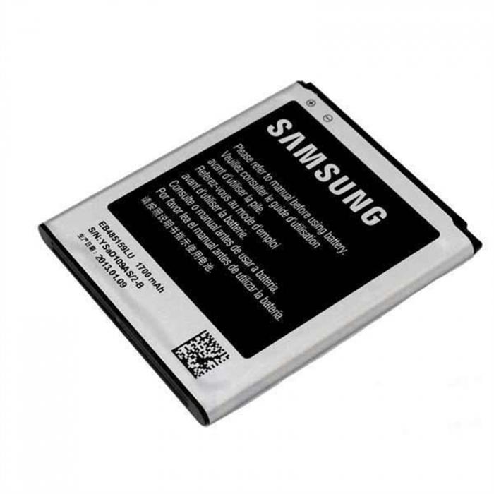 Samsung Galaxy Xcover 2 S7710 EB485159LU [0]