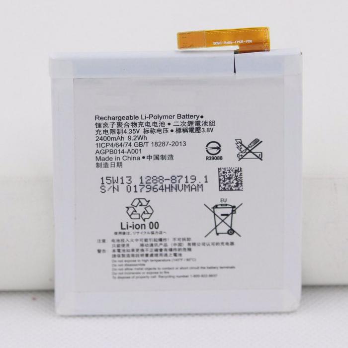 Acumulator Sony Ericsson M4 AQUA E2303 AGPB014-A001 [0]