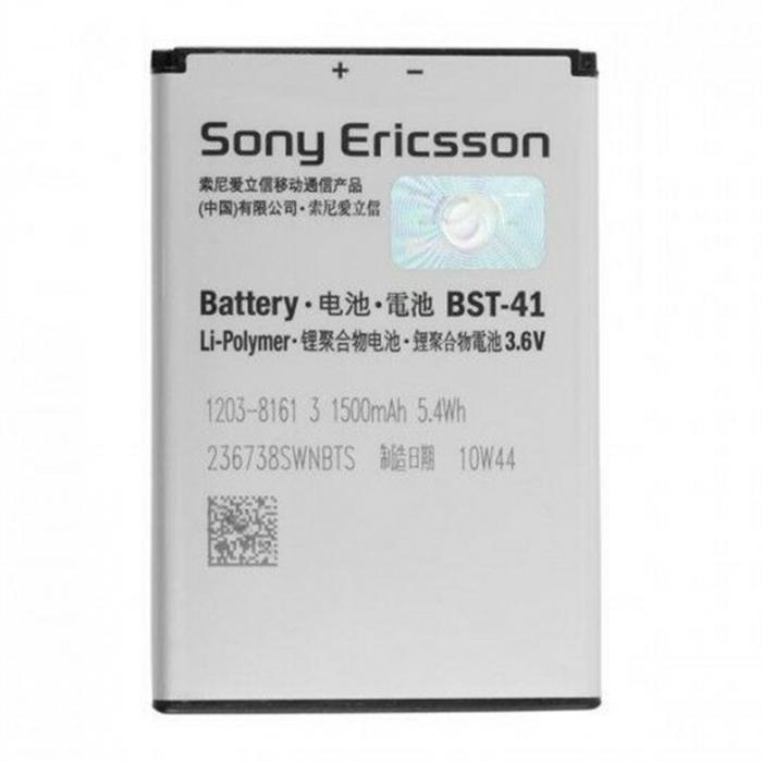Acumulator Sony Ericsson Xperia PLAY R800 BST-41 [0]