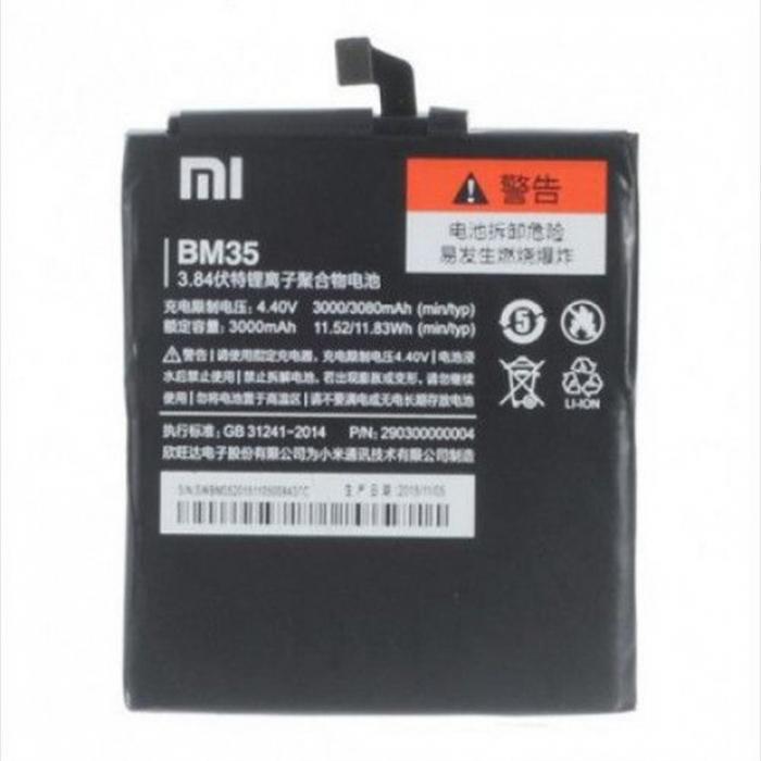 Acumulator Xiaomi Mi 4C BM35 [0]