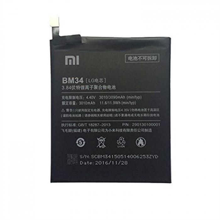 Acumulator Xiaomi Mi Note Pro BM34 [0]