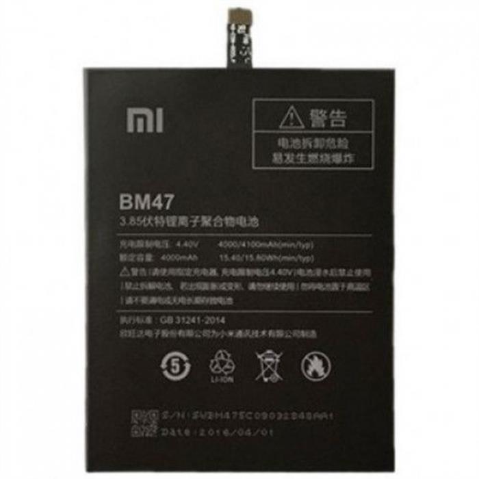 Acumulator Xiaomi RedMi 3 BM47 [0]