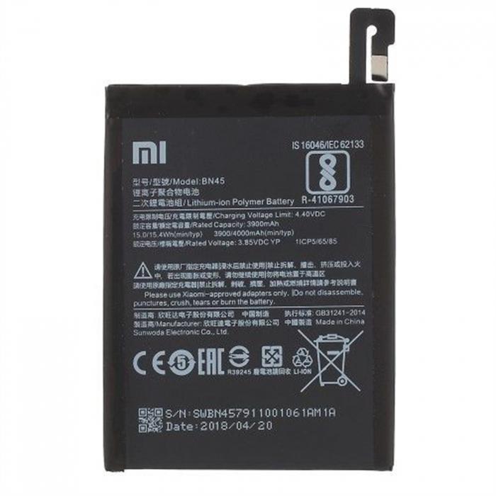 Acumulator Xiaomi Redmi Note 5 BN45 [0]
