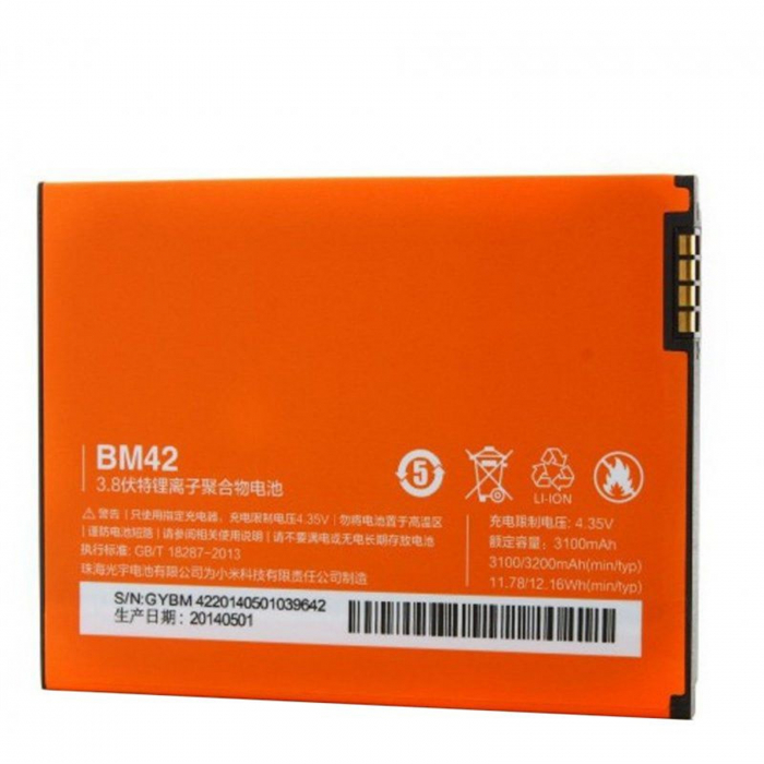 Acumulator Xiaomi Redmi Note BM42 [0]