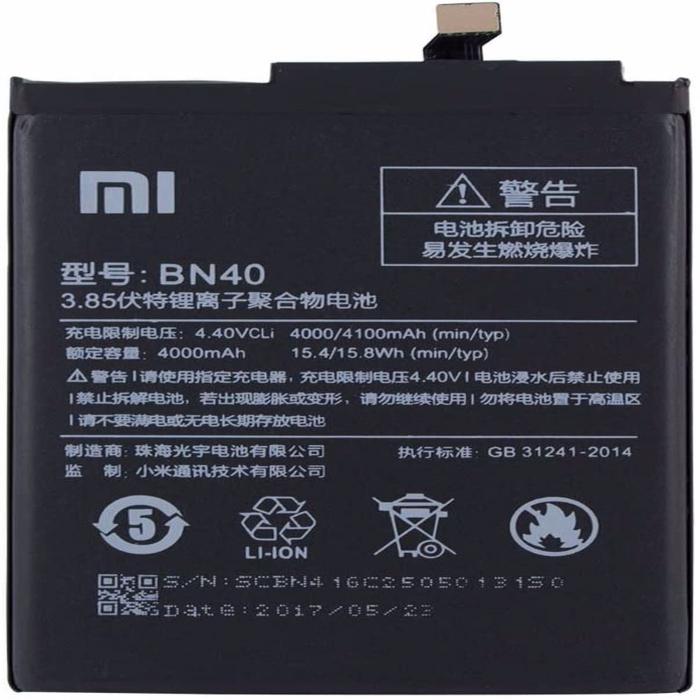Acumulator Xiaomi Redmi Pro 4 BN40 [0]