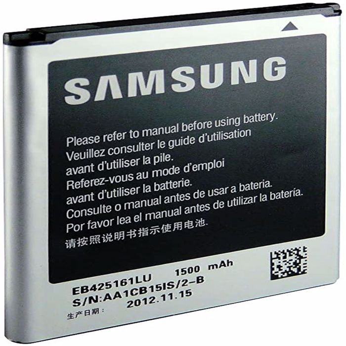 Baterie Samsung Galaxy Ace 2 I8160 S Duos S7562Trend S7560 EB425161LU [0]