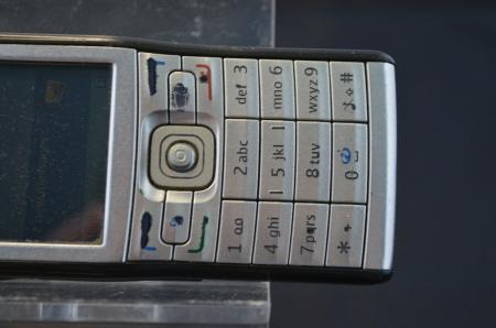 Telefon Nokia e50 decodat stare buna [1]