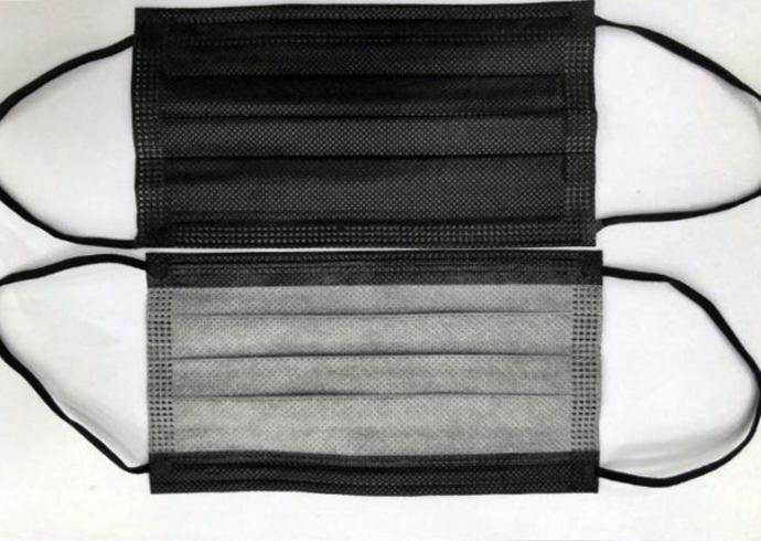 Masca faciala 3 straturi neagra 50buc [0]