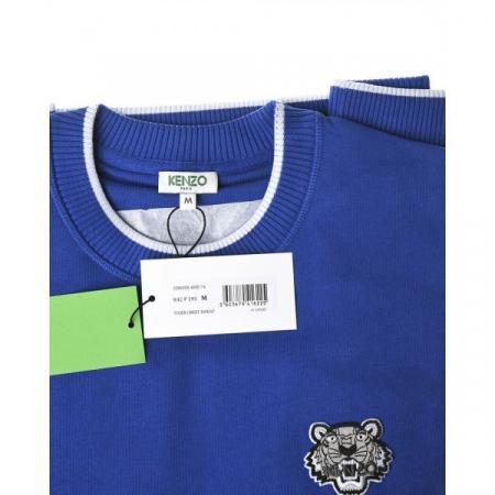PACK 5 KENZO - Tiger Logo sweatshirt -Blue Sax2