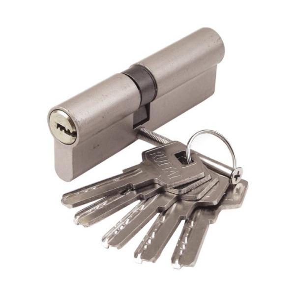 Cilindru siguranta 90mm (35-10-45), asimetric, 5 chei amprentate [0]
