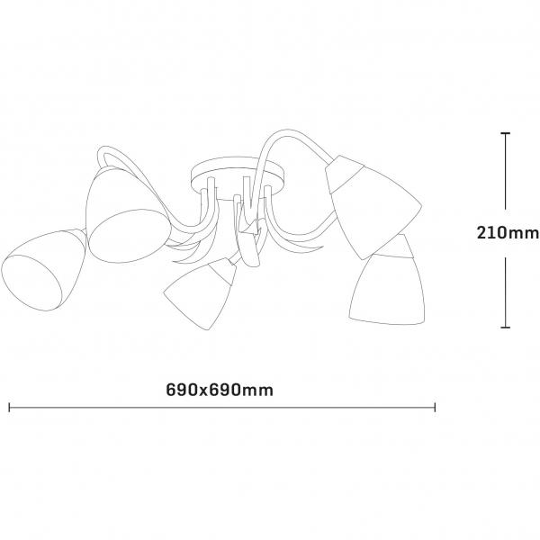 Lustra plafon E27, 5 x 60w Andreea, abajur alb + auriu [1]